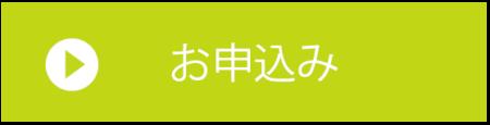 apply_banner01