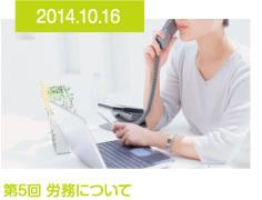 semi_all_14101601
