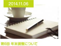 semi_all_14110601 (1)