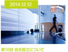 semi_all_14121201