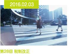 semi_all_16020301