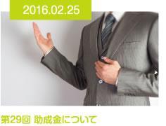 semi_all_16022501