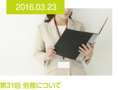 semi_all_16032301