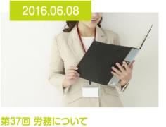 semi_all_16060801